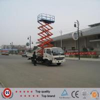 Wholesale Truck Mounted Aerial Work Platform from china suppliers