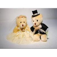 Wholesale wedding bear from china suppliers