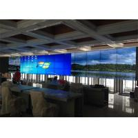 Quality LG Display Screen Ultra Narrow Bezel LCD Video Wall LED Backlight For Shopping Mall for sale
