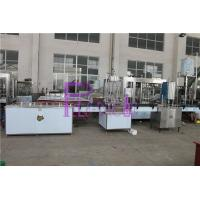 Wholesale SUS304 Juice Milk / Can Filling Line With Negative Pressure from china suppliers