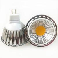 Wholesale 110V 5W CE-Listed MR16 LED Bulb Spotlight from china suppliers