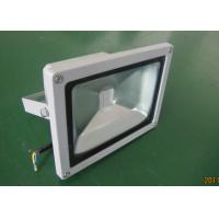Wholesale 200LM 20 Watt IP65 Commercial Outdoor LED Flood Light Fixtures For Bridge from china suppliers
