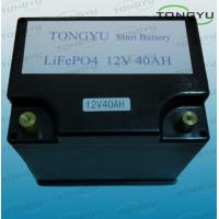 Wholesale 12V 40Ah LiFePO4 Starter Battery , Lithium Ion Phosphate Battery For Car Starting from china suppliers