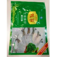 Wholesale Professional Plastic Ziplock Bags , Heat Seal bottom Packaging Bags For Fresh Shrimp from china suppliers