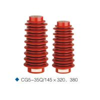 Wholesale 35kv epoxy resin Post insulator sensor for switchgear CG5-35Q/145*320 380 from china suppliers