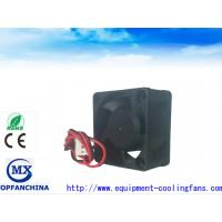Wholesale Silent CPU 24V PC Case Cooling Fans , DC Axial Flow Fans 40x40x15mm from china suppliers