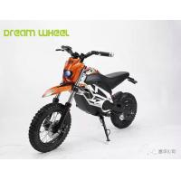 Buy cheap Sports Style Two Wheeled Electric Bike Scooter , Mini Fast Electric Bikes And Scooters from wholesalers