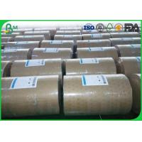 Wholesale White 50 - 80gsm Bond Paper , Woodfree Offset Giant Paper Roll For Offset Printing from china suppliers