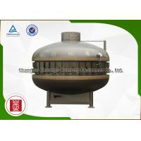Wholesale Custom Electric / Charcoal Fish Grill Machine UFO Retro Designed from china suppliers