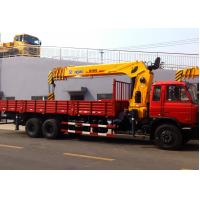 Wholesale 14 Ton Telescopic Boom Truck Crane Driven By Hydraulic , 35 T.M from china suppliers