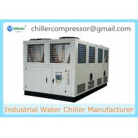 Buy cheap -10C Double Screw Compressor 100hp 285kw Air Cooled Water Chiller for Horizontal Mixer from wholesalers