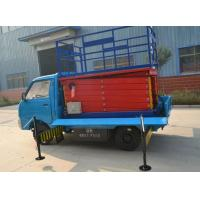 Wholesale 12 meters work lifting height  Truck Mounted Lift Platform with 500kg Capacity from china suppliers