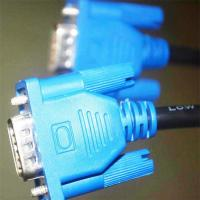 Wholesale High Quality 15 pin super monitor Male To Male Vga Cable For Computer from china suppliers