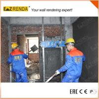 Wholesale CE Electricity Ez Renda Rendering Machine from china suppliers