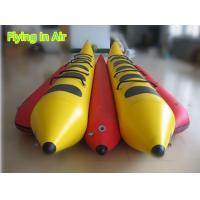 Wholesale G-13 Pvc Inflatable Water Rocket For Childrens' Water Party Game from china suppliers