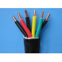 Wholesale PVC Insulated Control Cable from china suppliers