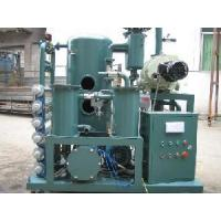 Wholesale Double Stages Transformer Oil Disposal, Oil Recycling (ZYD) from china suppliers