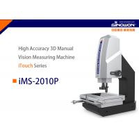 Wholesale 3D Manual Vision Measuring Machine iTouch Series Z-axis Travel 200mm from china suppliers