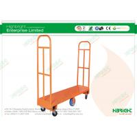 Wholesale Foldable U Boat Six Wheels Warehouse Trolleys Storage Carts For Supermarket from china suppliers