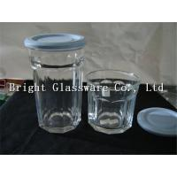 Wholesale cheap glass wine glasses with plastic lid beer mug for wholesale from china suppliers