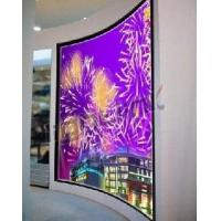 Wholesale China LED Display / CE P4.85 Sports LED Display, Made by Lightlink, Full Color from china suppliers