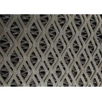 Quality Steel flat expanded metal for sale