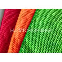 Wholesale Jacquard Pattern Microfiber Pearl Cloth For Kitchen  / Eco Friendly Cleaning Cloths from china suppliers
