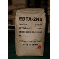 Wholesale EDTA2NA from china suppliers