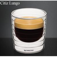 Wholesale double-walled glass Nespresso Citiz Lungo Coffee Cup cups(150ml), can make your own logo from china suppliers