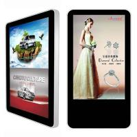 Wholesale Iphone styled LCD HD advertising display with Durable Metal Housing from china suppliers