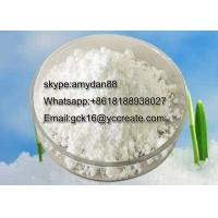 Wholesale Anesthetic White powder Procaine HCI/ Procaine hydrochloride CAS  51-05-8 for Pain Killer from china suppliers