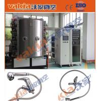 Wholesale High Reflective PVD Chrome Plating Machine For Silver Color Shower Head and Tube from china suppliers
