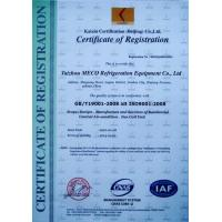 Taizhou MECO Refrigeration Equipment Co.,Ltd Certifications