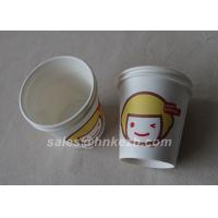 Buy cheap 4oz Disposable Insulated Single Wall Hot Drink / Costa Coffee Paper Cup from wholesalers