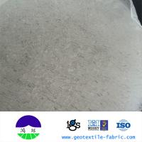 Wholesale Anti Crack Concrete Reinforcing Fibers , Reinforcement PP Fiber from china suppliers