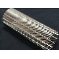 Wholesale SS304 Stainless Stee Wire Mesh Cylinder 0.1mm Slot Easy Cleaning Low Pressure Drop from china suppliers