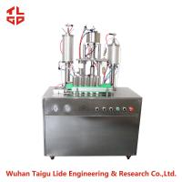 Wholesale Semi Automatic Aerosol Filling Machine For Bacteria Remover / Insecticide Spray from china suppliers