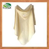 Wholesale China Wholesale Bamboo Fibre Hooded Baby Towel Bamboo Hooded Towel from china suppliers