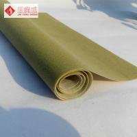 Wholesale Contemporary Kint Polyester Velvet Fabric For Electronic Accessories Packaging from china suppliers