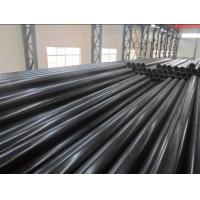 Buy cheap ERW steel tube from wholesalers