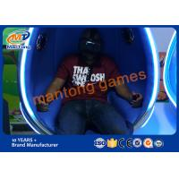 Wholesale Professional Virtual Reality Gaming Platform , Virtual World Games 220V from china suppliers
