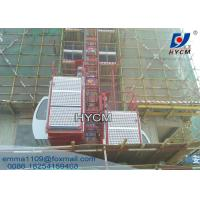 Wholesale SC100/100 2*1000KG Twin Cage Construction Elevator Building Hoist Electric Mast Climbing from china suppliers