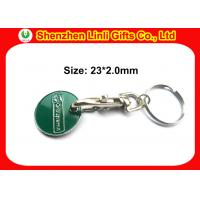 Wholesale OEM engraved customs metal made promotional trolley coin key holder, keychain as free gift from china suppliers