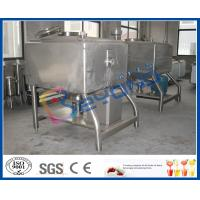 Buy cheap High Speed Emulsification Stainless Steel Tanks with Aseptic Stainless Steel from wholesalers