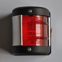 Wholesale Chinese supplier 360 all around anchor led navigation lights for marine/ship from China ISURE MARINE from china suppliers