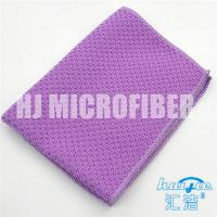 Wholesale Microfiber 40*40cm square piped purple household knitted big pearl towel from china suppliers