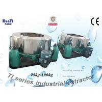 Wholesale Stainless Steel Commercial Dewatering Machine 4kw 380v For Laundry from china suppliers