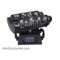 Buy cheap 8 x 10 White LED Spider Moving Head Beam Ligh for stage lighting from wholesalers