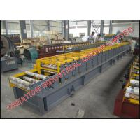 Buy cheap Galvanized Steel Strip Locked Roof Sheet Metal Forming Equipment CE / SONCAP from wholesalers