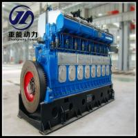 Buy cheap china 16Cylinders 2500kw Diesel/HFO Generating set,for sale from wholesalers